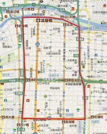 1/29(月) 船場ツアー下見会(船...