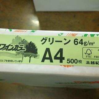 【最終処分値下】A4カラー用紙 空色、ラベンダー、グリーン