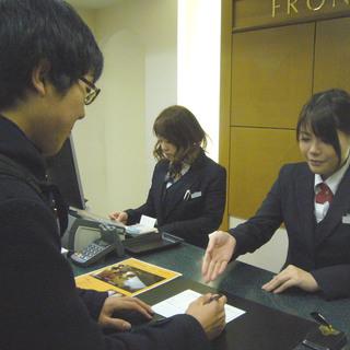 【時給1000円以上!】ホテルフロントスタッフ(アルバイト・パート...