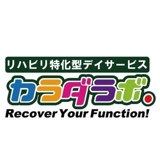 ☆週3日~OK☆未経験者大歓迎!!長く働ける環境作りをモットーにし...