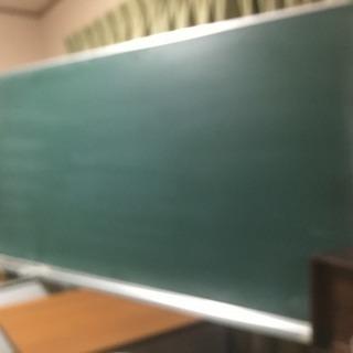 大きな黒板