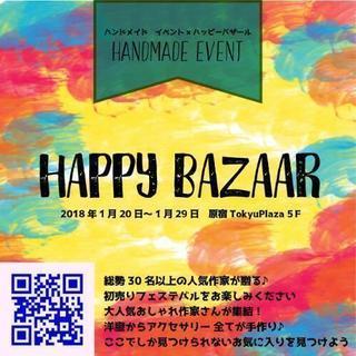 東急プラザ表参道原宿5Fハンドメイドhappy bazar