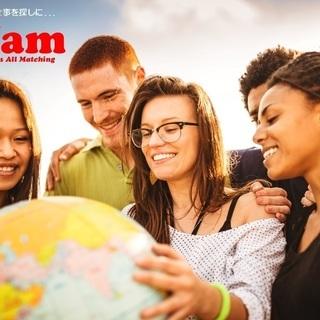 海外生活経験者向けの就職イベント【B'Jam】