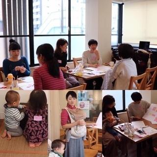2/10開催<託児付き>仕事に育児「共働きのパートナー役割分担」に...