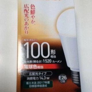 値下げ!! 新品 PANASONIC LED電球 100形 E26