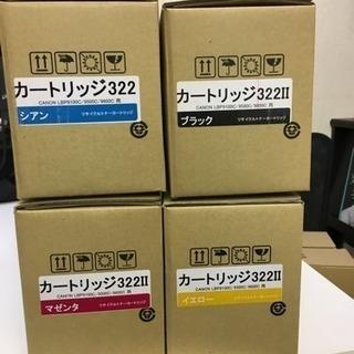 【新品・格安】Canon リサイクルトナー 4点セット