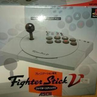 PS2コントローラー(ほぼ未使用)