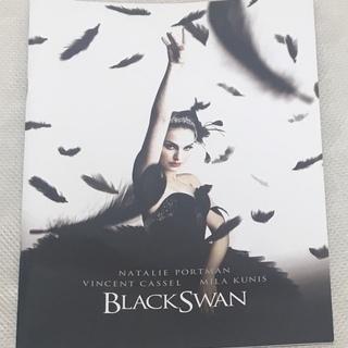映画パンフレット 『ブラック・スワン』