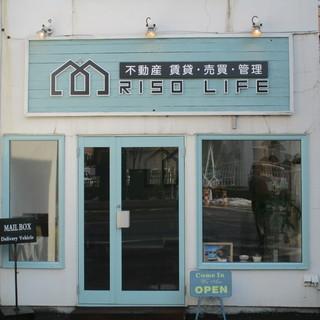 札幌のカフェ風不動産♪新規オープンしました(^^♪