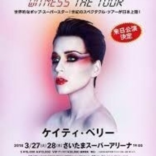 KATY PERRY WITNESS 3/28