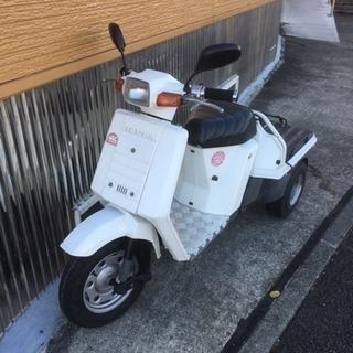 ジャイロup ミニカー登録車 50cc 原付可 実働車 値下げしました!