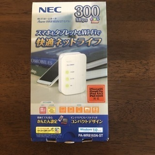 wifiルーター NEC Aterm WR8165N