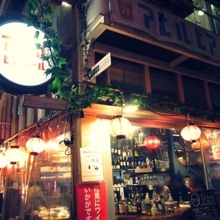 2月3日(2/3)  お酒好き集合!人気の街No.1!吉祥寺!昭和...