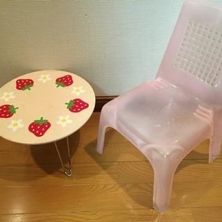 いちご ミニ テーブル 椅子 セット