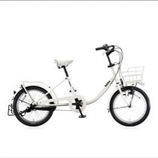 子供乗せ自転車を探しています。