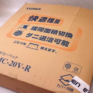 【兎に角シリーズ】 とにかく暖かく!って方に 電子カーペット YM...