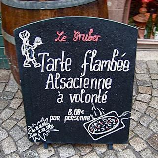 フランス語 ・在仏14年日本人