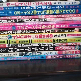 音楽 教則本 どれでも300円