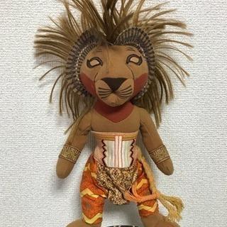 劇団四季ライオンキング シンバのぬいぐるみ