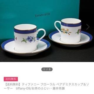 【未使用】ティファニー デミタスカップ