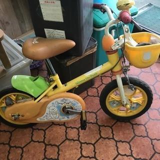 プーさん 自転車