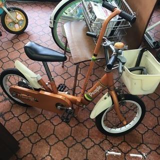 いきなり自転車  子供