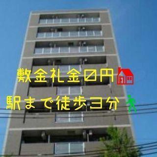 北堀江🏡敷金礼金0円✨家賃49.000円✨1K