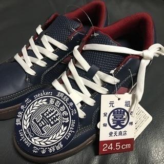 豊天スニーカー安全靴 #61115 24.5cm ネイビー
