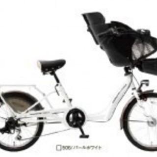 【新車】幼児二人対応基準【アウトレット】