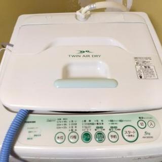 近隣配送無料☆TOSHIBA 東芝 5.0kg 全自動洗濯機 AW...