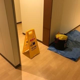 【短時間アルバイト急募】新築マンションの日常清掃 時給1000円〜...