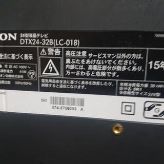 ORION 24インチのテレビ
