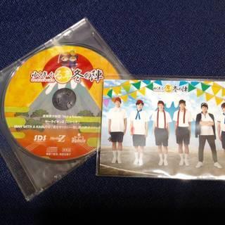 ゆく年く・る年 非売品(特典CD ブロマイド)チーム伊達&上杉