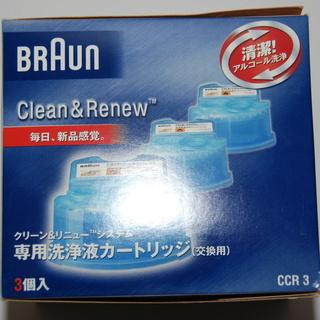 【値下げ】BRAUN 専用洗浄液カートリッジ(CCR3) 3個入り
