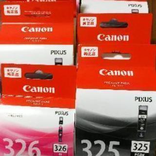 Canon純正プリンターインク
