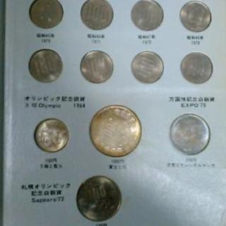 昭和のコイン(明治、大正も一分有り)