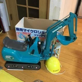 ☆トイコー 乗用マイクロショベル KOMATSU コマツ PC-0...