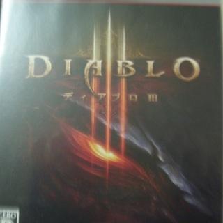 ディアブロ 3 日本語版 PS3 アクションRPG   ゲームソフト