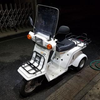 世田谷 バイク屋 ★ ホンダ・ジャイロX★整備済み★原付★50cc...