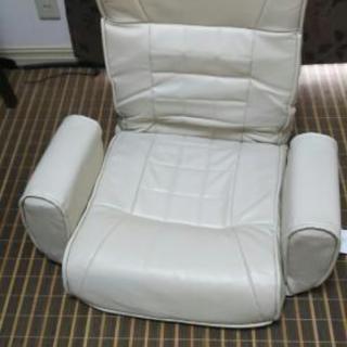 折り畳める座椅子