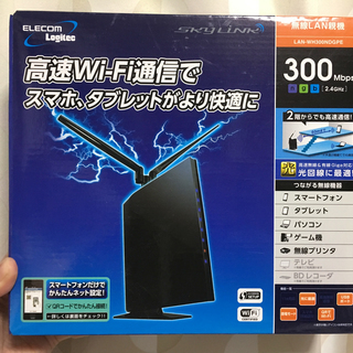 ロジテック無線LANルータ LAN-WH300NDGPE