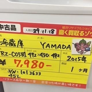 〔高く買取るゾウ八幡東店 直接取引〕 45L 冷蔵庫 1ドア