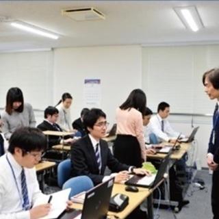 就職応援ITスクール(2018年2月1日オープン 授業料無料)