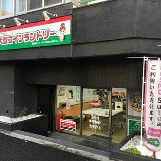 マンマチャオ荏原中原通り店オープン1周年記念セール