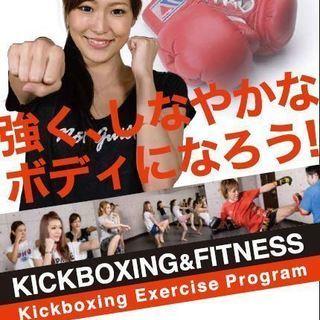 渋谷駅徒歩30秒のキックボクシングジム!初心者たくさん!