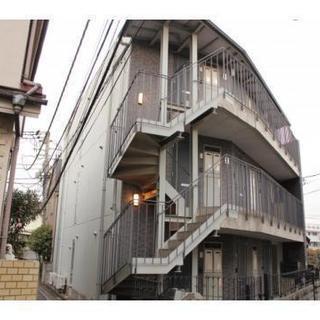 家具家電付き物件。初期費用総額15,000円だけで入居できます。地...