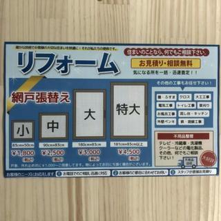 宝塚 伊丹 西宮 尼崎 芦屋
