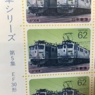 電気機関車シリーズ EF30形 1240円分