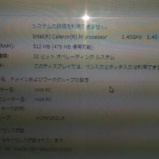 NECノートPC − 福井県
