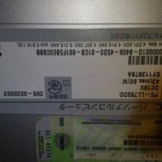 NECノートPC - パソコン